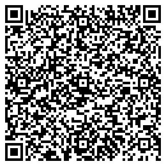 QR-код с контактной информацией организации САНЧО