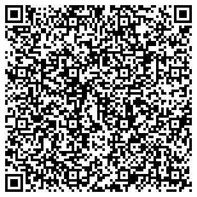 QR-код с контактной информацией организации АЛМАТИНСКОЕ ОТДЕЛЕНИЕ ПЕРЕВОЗКИ ПОЧТЫ ФИЛИАЛ ОАО КАЗПОЧТА