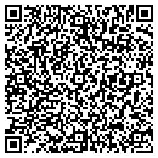QR-код с контактной информацией организации ЗЕРКАЛОВ