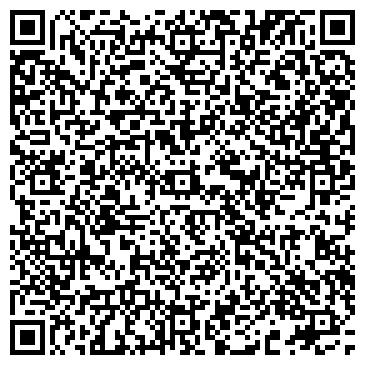 QR-код с контактной информацией организации МАСТЕРСКАЯ ЗЕРКАЛЬНОЙ ПЛИТКИ