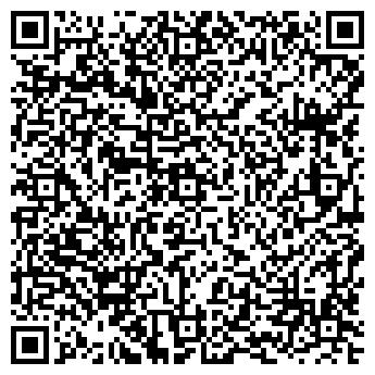 QR-код с контактной информацией организации АСАМИ-МАСТЕР
