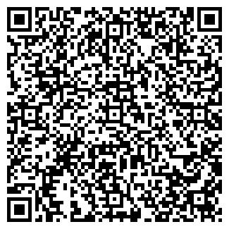 QR-код с контактной информацией организации ДОМ ЛАВЕРНА