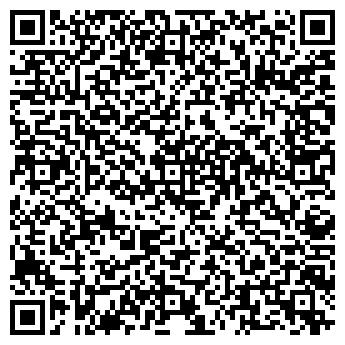 QR-код с контактной информацией организации АЛМАТРАНС ТРАНСПОРТНАЯ КОМПАНИЯ