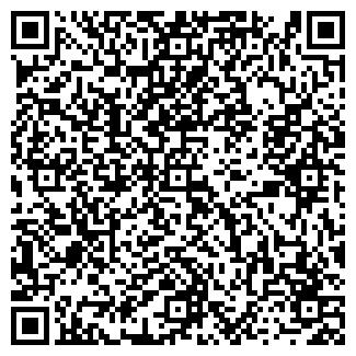 QR-код с контактной информацией организации АЛЬФА ГОЛД