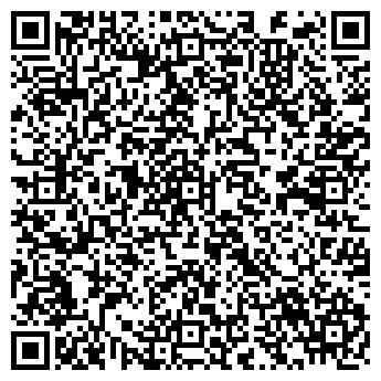 QR-код с контактной информацией организации АЛМА-МЕДИА ИЗДАТЕЛЬСКИЙ ДОМ