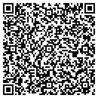 QR-код с контактной информацией организации МИГКОММЕРЦ