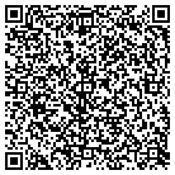 QR-код с контактной информацией организации 18 КАРАТ