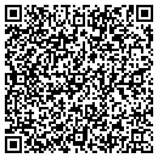 QR-код с контактной информацией организации АЛМА-ЦЕС ТОО
