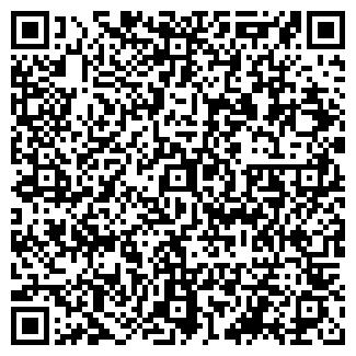 QR-код с контактной информацией организации АРБЕН ГАЛЕРЕЯ