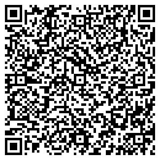 QR-код с контактной информацией организации ХРИТАНЕНКОВ
