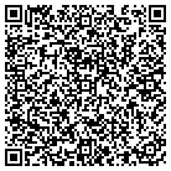 QR-код с контактной информацией организации АТЕЛЬЕ МОД ЧП ЛЕЙФМАН
