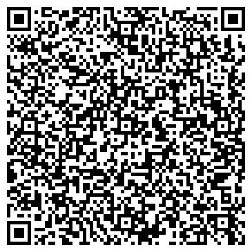 QR-код с контактной информацией организации РАЙН-СЕРВИС ПЛЮС, ООО