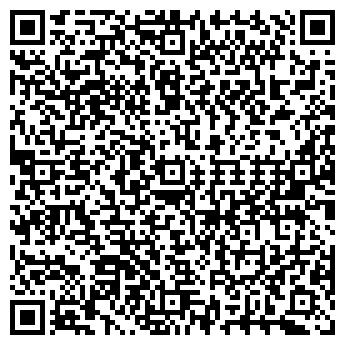QR-код с контактной информацией организации ТЕМПРА, ООО