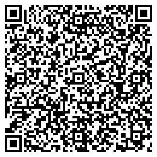 QR-код с контактной информацией организации КРОМ, ЗАО