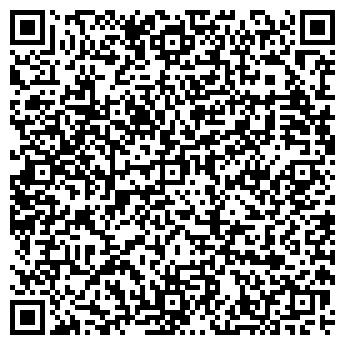 QR-код с контактной информацией организации ДЕ ЛАЙТ, ООО
