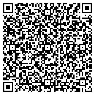 QR-код с контактной информацией организации ДЕРС, ООО