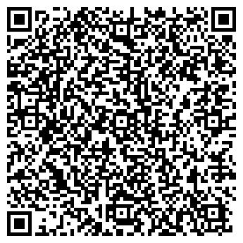 QR-код с контактной информацией организации МЕГАСТРОЙКА, ООО