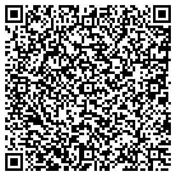 QR-код с контактной информацией организации КУБЕРА-2003