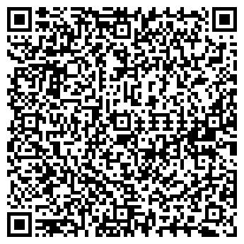 QR-код с контактной информацией организации ПРОФЕС, ООО