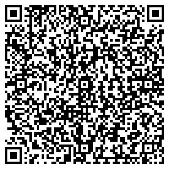 QR-код с контактной информацией организации АЛТЫН ЮВЕЛИРНЫЙ ЦЕНТР