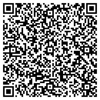 QR-код с контактной информацией организации ДУПЛЕТ
