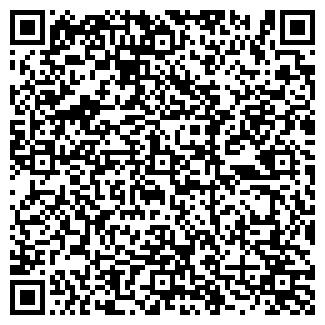 QR-код с контактной информацией организации РОТАН