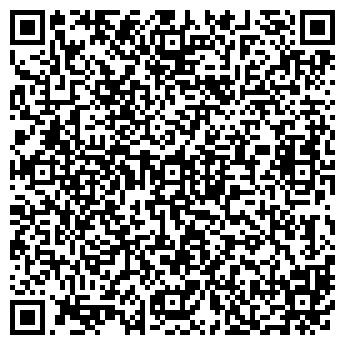 QR-код с контактной информацией организации РЫБОЛОВ-ЭКСПЕРТ