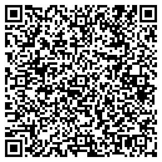 QR-код с контактной информацией организации АНТИКС, ООО