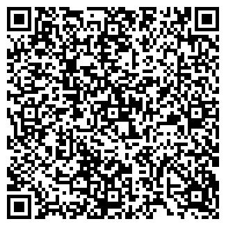 QR-код с контактной информацией организации СЕМЕРКА