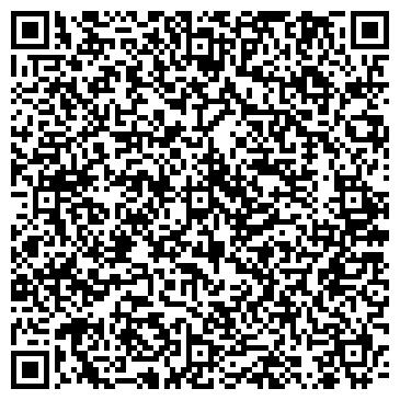QR-код с контактной информацией организации АССОЛЬ - САЛОН ДЛЯ НОВОБРАЧНЫХ