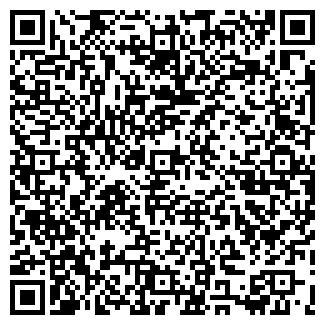 QR-код с контактной информацией организации КЛИПЕР