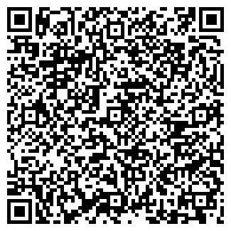 """QR-код с контактной информацией организации """"Арбел+"""""""