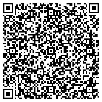QR-код с контактной информацией организации ИНТЕРСКАН, ООО