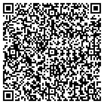 QR-код с контактной информацией организации ОФИС-ПРОФ, ООО