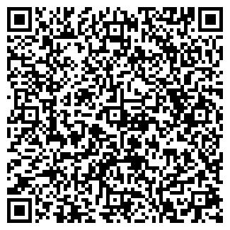 QR-код с контактной информацией организации ПИЛОТ