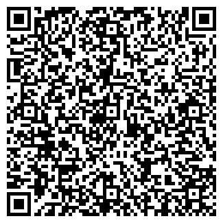 QR-код с контактной информацией организации АЛЬПИЙСКАЯ РОЗА
