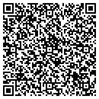 QR-код с контактной информацией организации ИНВАСК СПБ