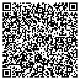 QR-код с контактной информацией организации ГОЛД ЛАЙН ФУД