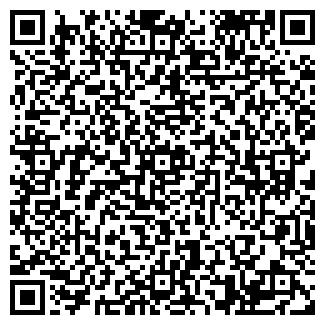 QR-код с контактной информацией организации ЗОО