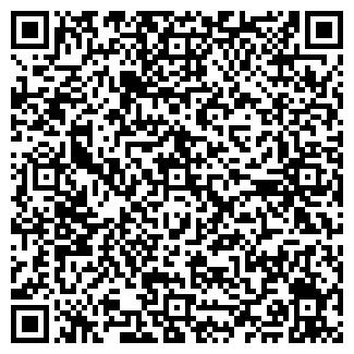 QR-код с контактной информацией организации ПТИЧИЙ ДВОР