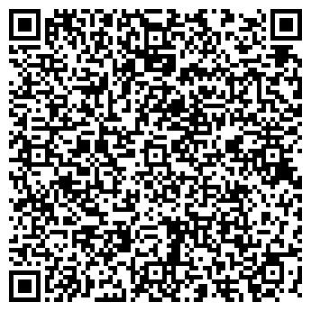 QR-код с контактной информацией организации 38 ПОПУГАЕВ