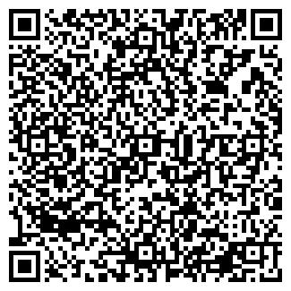 QR-код с контактной информацией организации ГРАНДФЛОРА