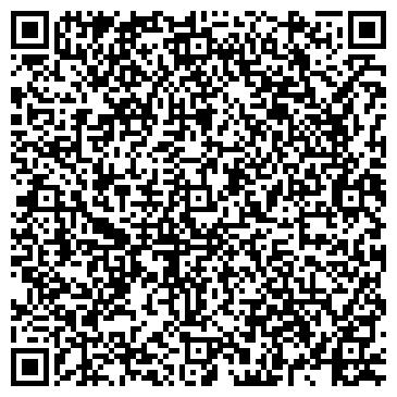 QR-код с контактной информацией организации РОЗА, ООО