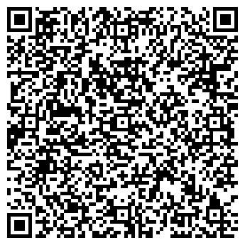 QR-код с контактной информацией организации ВЕЩЕВАЯ ЯРМАРКА