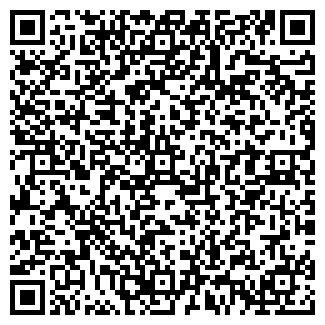 QR-код с контактной информацией организации ООО ДАЧНОЕ