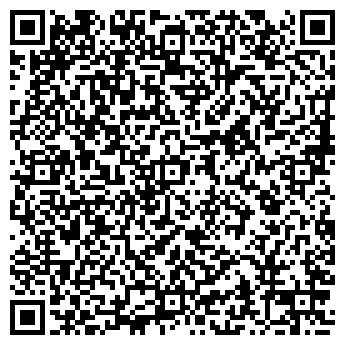 QR-код с контактной информацией организации НАРОДНЫЙ ТЦ