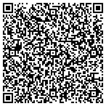 QR-код с контактной информацией организации ВМС ТОРГОВЫЙ КОМПЛЕКС, ООО