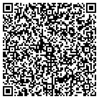 QR-код с контактной информацией организации НАРВСКИЙ УНИВЕРМАГ