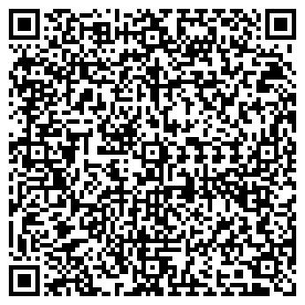 QR-код с контактной информацией организации ПУТИЛОВСКИЙ