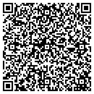 QR-код с контактной информацией организации ВЕКТ, ООО